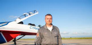 Авиагруппа высшего пилотажа «Стрижи» вКемерове