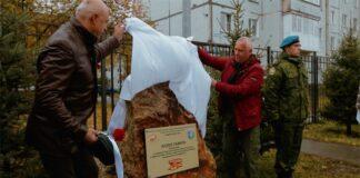 В парке «Победа» г. Белово появился памятный камень