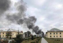 Пожар в Бачатском, 14 октября 2021
